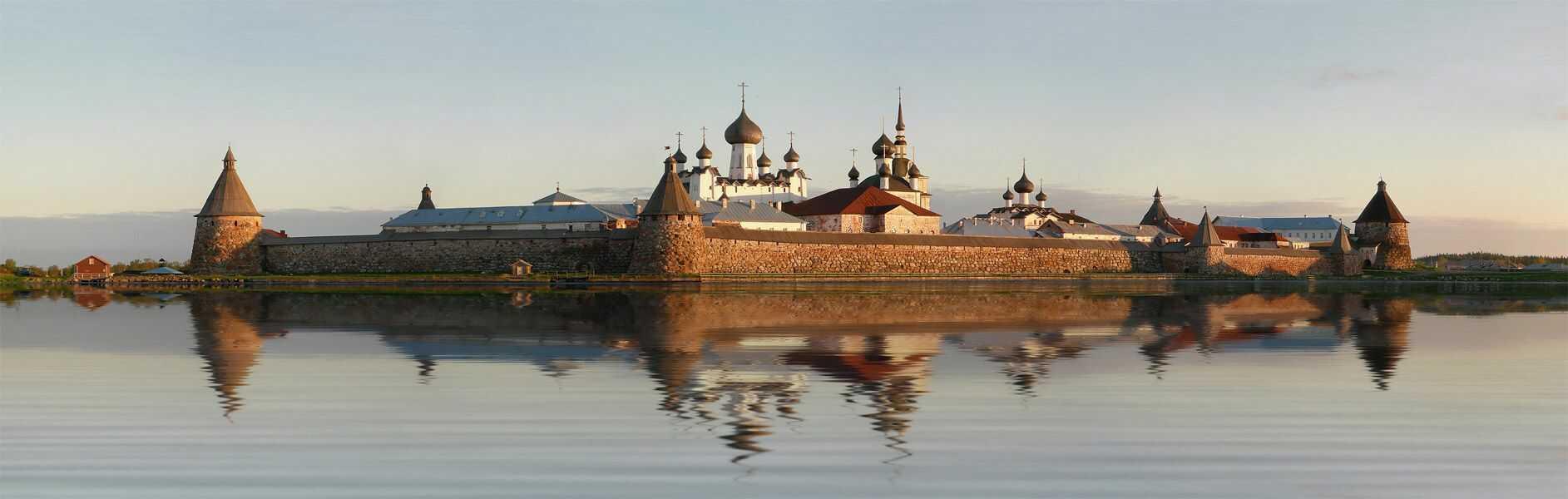 Sant Petersburg
